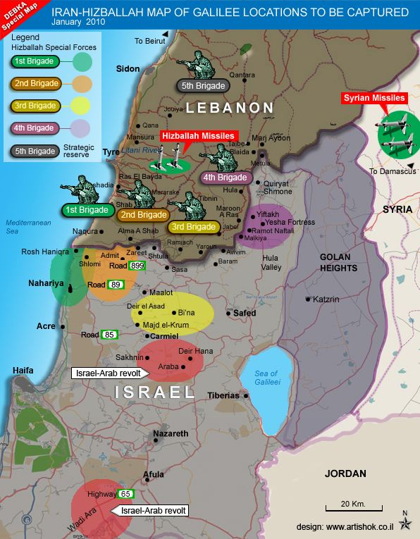 Iran Map of Galilee Locations for Capture
