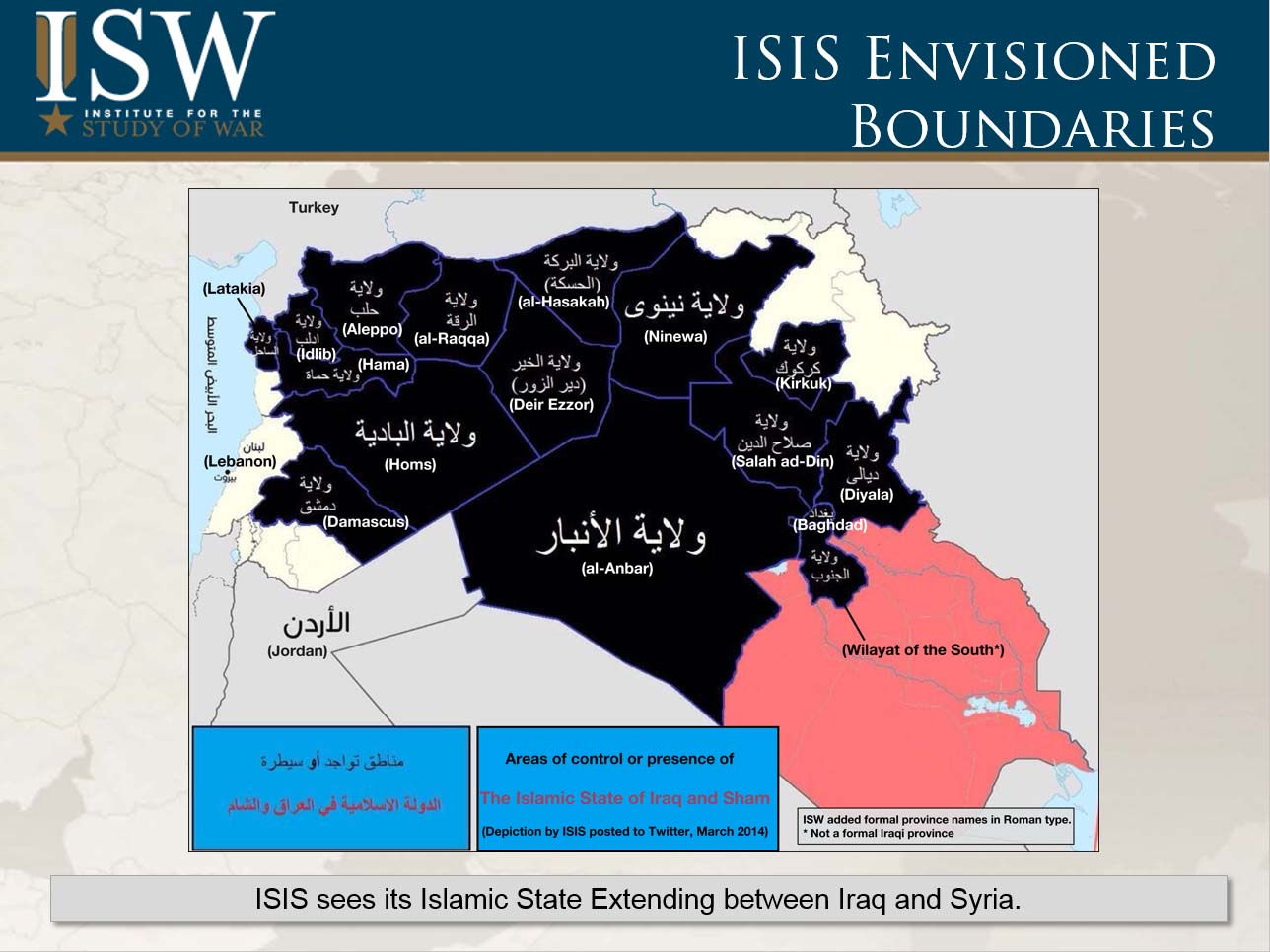 ISIS envisioned boundaries_0
