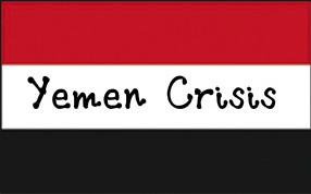 Flag_Yemen