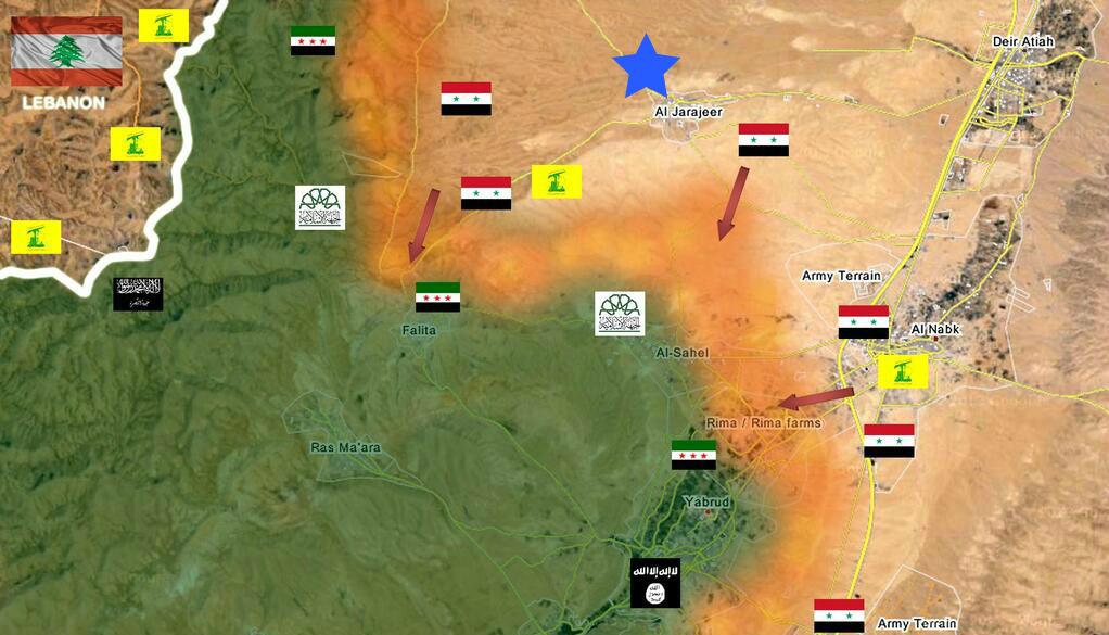 Al Jarajeer syria