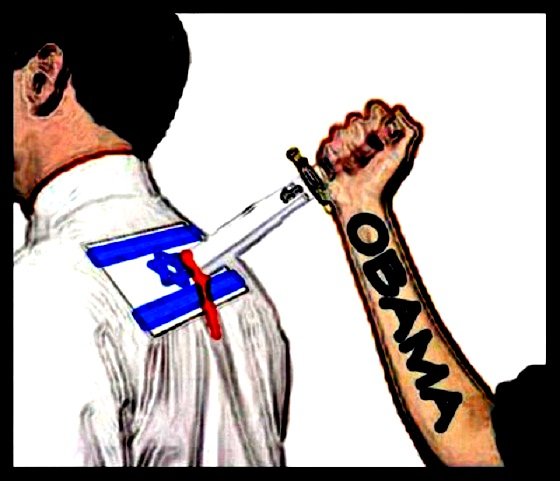 obama-stabs-israel-in-back