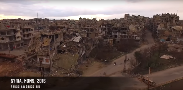 homs drone 2