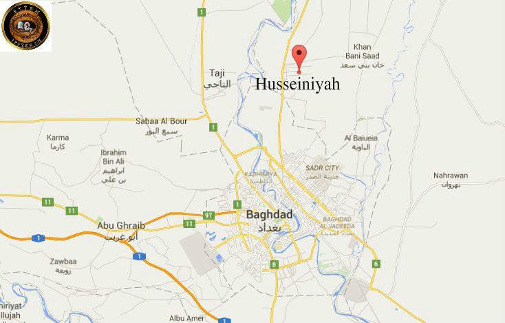 Husseiniyah