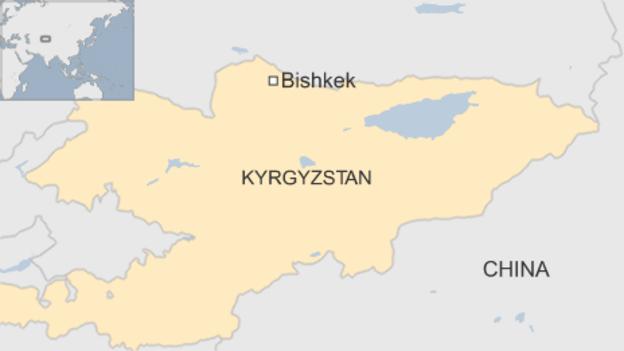 _90964755_kyrgyztbish4650816