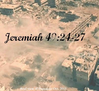 damascus-jeremiah-2