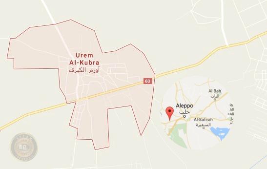 urem-al-kubra
